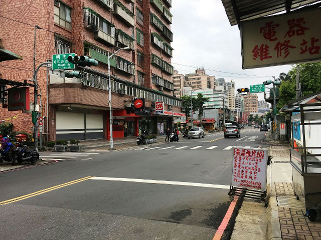 明志面寬投資金店面,新北市泰山區明志路三段