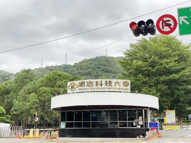 傳世包租公金店面,新北市泰山區明志路三段