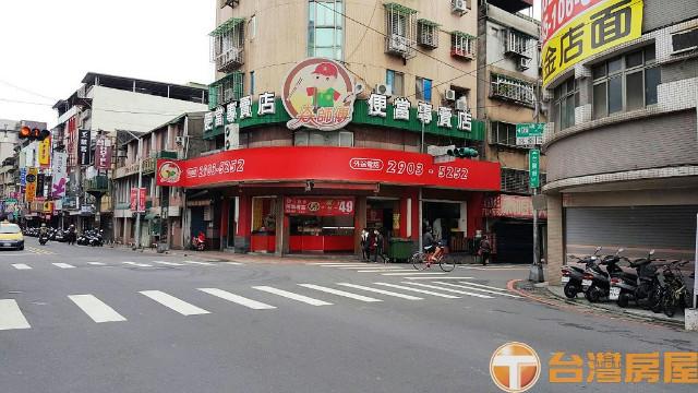 明志三角窗金店面1+2,新北市泰山區明志路三段