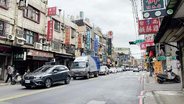 免整理美妝一樓,新北市泰山區明志路一段