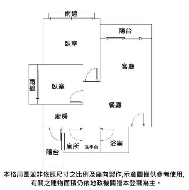 合登上豪兩房車,新北市泰山區明志路二段