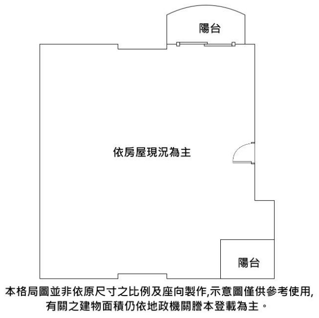 麗寶仙境方正四房(2054352),新北市新莊區青山路一段