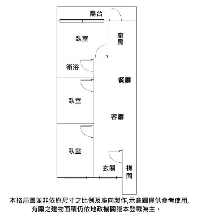民安西精美三樓,新北市新莊區民安西路