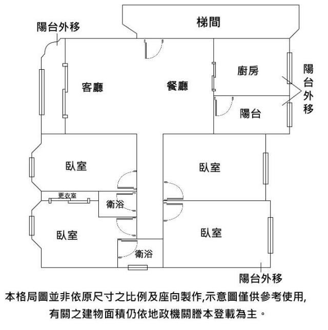 碧富邑四房車(2114889),新北市泰山區泰林路二段