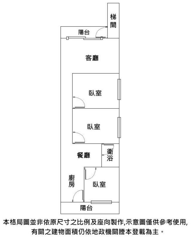 新月邊間雙陽台好宅(2114882),新北市新莊區豐年街